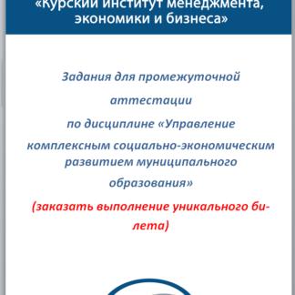Уксэр МО
