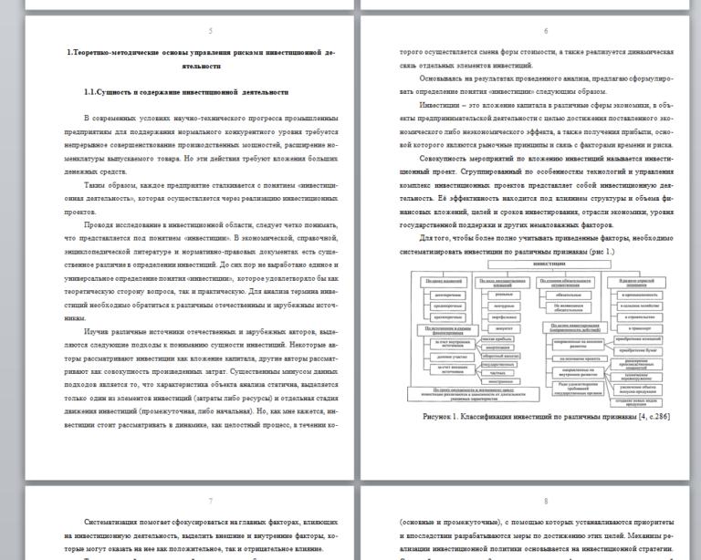 курсовая работа на тему разработка стратегии управления персоналом